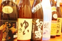 豊富な種類のお酒